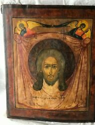 Russian Icon Christ 19c Image Not Made By Hands Mandylion Moscow Region Large