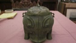 Vintage To Antique 2-faced Or 2-sided Chinese Bronze Prosperity Pig Canister
