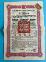1925 The Chinese Government Andndash 8 Loan Andndash Andpound1000