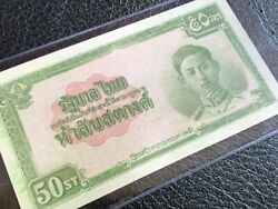 Thailand Banknote 5th Series 50 Satang Without Signature Unc Very Rare