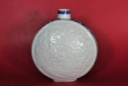 Qing Chinese Carved Celadon Imperial Dragon Phoenix Pearl And Figures Moon Flask