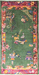 Antique Art Deco Chinese Rugthe Goat And Ostrich 3and0391 X 5and03910 17228