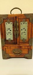 Vintage Oriental Chinese Rosewood Jewelry Box Chest With Jade Panels