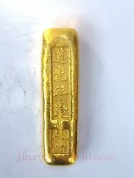 Superb Collect China Qing Daoguang Old Brass Not Gold Bar Ingot Paperweight Gift