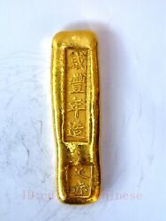 Superb Collect China Qing Xianfeng Old Brass Not Gold Bar Ingot Paperweight Gift