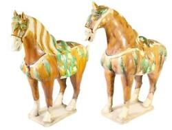 Pair Of Chinese Tang Porcelain Horses 18 - Make Offer