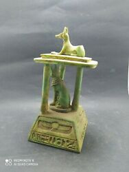 Raer Antique Anubis Ancient Egyptian God Of The Afterlife Figurine Stone