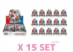 Pokemon Card Sword And Shield Booster Box Matchless Fighters S5a Japanese Dhl