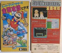 1986s Super Mario Bros Full Stage Strategy Video Vhs Video Tape