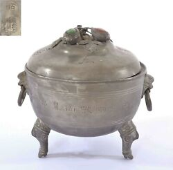 Old Chinese Agate Jade Jadeite Carved Bead Pewter Cover Bowl Tureen Calligraphy