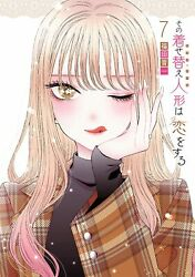 My Dress-up Darling Vol.7 Jpn Edt Manga Comic The Bisque Doll That Fell In Love