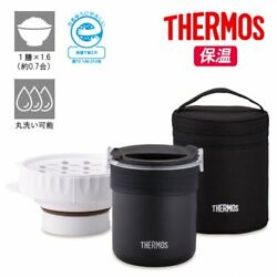 Thermos Bento Box Cooking Rice Cookers Approx0.7 Cups Black Japan Limited New