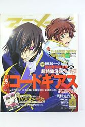 Animage Japanese Magazine April 2007 Issue Code Geass Setting Material Poster