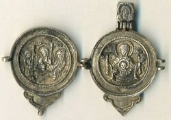 Antique Russian Imperial Icon Sterling Silver 17-18th Century Panagia 5000w