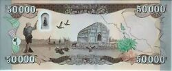 3/4 Million Iraqi Dinar 2015+ - New Security Features In New Uncirculated Cond