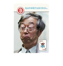 I Am Not Satoshi Nakamoto G.a.s. Trading Card. In Hands.