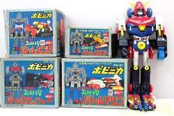 Vintage Toy Poppy Chogokin Chogokin Robo Combatler V Set From Japan