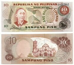 Philippines 10 Piso P161b Marcos-laya Replacement Star Note J Black Serial Unc