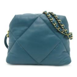 Turquoise Small Bowling Shoulder Crossbody Bag Quilted Lambskin Leather