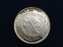 1993 No- William Clinton 42nd President Inaugural Silver Art Medal P2542