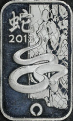 2013 Rand Refinery Year Of The Snake 1 Oz .999 Fine Silver Bar