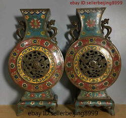 Collect Folk Marked China Chinese Cloisonne Bronze Statue Vase Pair 0505