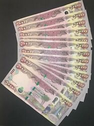 New Iraqi Dinar 2020 750,000 W/ New Security Features - 3/4 Million Unc Iqd