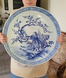Massive Antique Chinese Blue/white Porcelain Large Charger Plate Qing 21.5