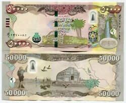 1 Million Iraqi Dinar 2015 + W New Security Features - One Million Unc Iqd