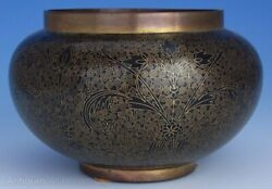 Antique Chinese Cloisonne Bowl Signed By Lao Tian Li
