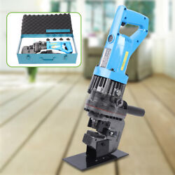 Mhp-20 Electric Hydraulic Hole Puncher Knockout Punch Tool Max 8mm W/5 Dies 900w