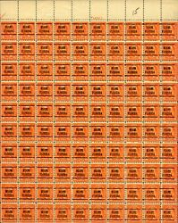 Us 558 1922 6andcent Garfield Sheet Flat P. Perf 11 Mnh F-fv Scv 6.5k As Singles
