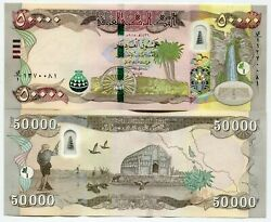 Buy 750,000 Iraqi Dinar 2015 + W/ New Security Features - 3/4 Million Unc Iqd
