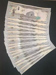 Keyhole Iraqi Dinar 2020 750,000 W New Security Features - 3/4 Million Unc Iqd