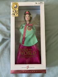Barbie Dolls Of The World Princess Of The Korean Court 25th Anniversary 2004