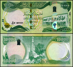 1/2 Million Iraqi Dinar, New 2018 W Added Security Features - 50 X 10,000 Iqd