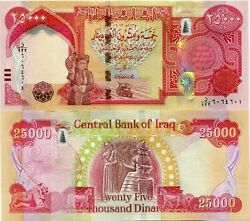 3/4 Million New Iraqi Dinars 2020 With New Security Features - Iraq Dinar Unc