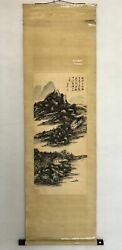 Vintage Antique Ancient Art Chinese Painting Landscape Painting By Huang Binhong