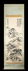 Vintage Antique Ancient Art Chinese Painting Wu Changshuo Landscape Painting