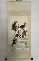 Vintage Antique Ancient Art Chinese Painting Xu Qinghong Two Surgeons