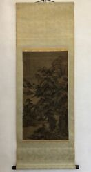 Vintage Antique Ancient Art Chinese Painting Zhang Sect Aoyama Water Painting