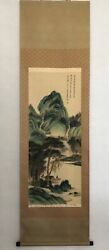 Vintage Antique Ancient Art Chinese Painting Dachen Zhang Landscape Painting