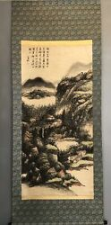 Vintage Antique Ancient Art Chinese Painting Landscape Painting Huang Bin Hong