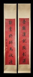 Vintage Antique Ancient Art Chinese Painting Liu Chunlin Paired Hanging Scrolls
