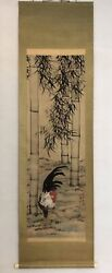 Vintage Antique Ancient Art Chinese Painting Xu Beihong Takeho Heian Painting