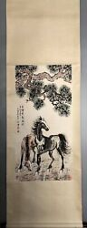 Vintage Antique Ancient Art Chinese Painting Xu Qinghong Two Surgeons Painting