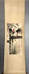 Vintage Antique Ancient Art Chinese Painting Xu Beihong Chicken Figure