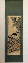 Vintage Antique Ancient Art Chinese Painting Xu Beihong Cat Figure
