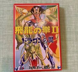 Famicom Nes Fist Of Flying Dragon Ii Wings Of The Dragon Japanese New Unopened