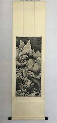 Vintage Ancient Art Chinese Painting Tang Object Tao Lanyue Landscape Painting